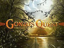 Игровой автомат Gonzo's Quest: играть онлайн