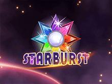 Игровой слот Starburst: играть онлайн
